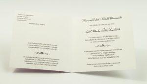 Zaproszenia designerskie - brązowo-kremowy ornament barokowy z motywem kwiatowym w kolorze ecru oraz satynową kokardką. ZAP-11-09