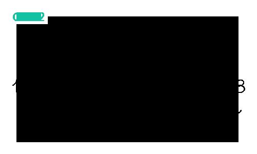Dłuższy fragment czcionki CZ-42